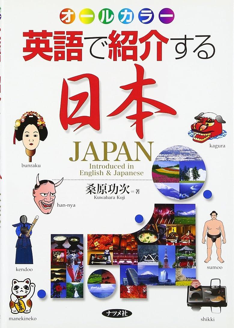 褒賞入浴むしゃむしゃ英辞郎 第十版 辞書データVer.151[2018年1月18日版] (DVD-ROM2枚付)