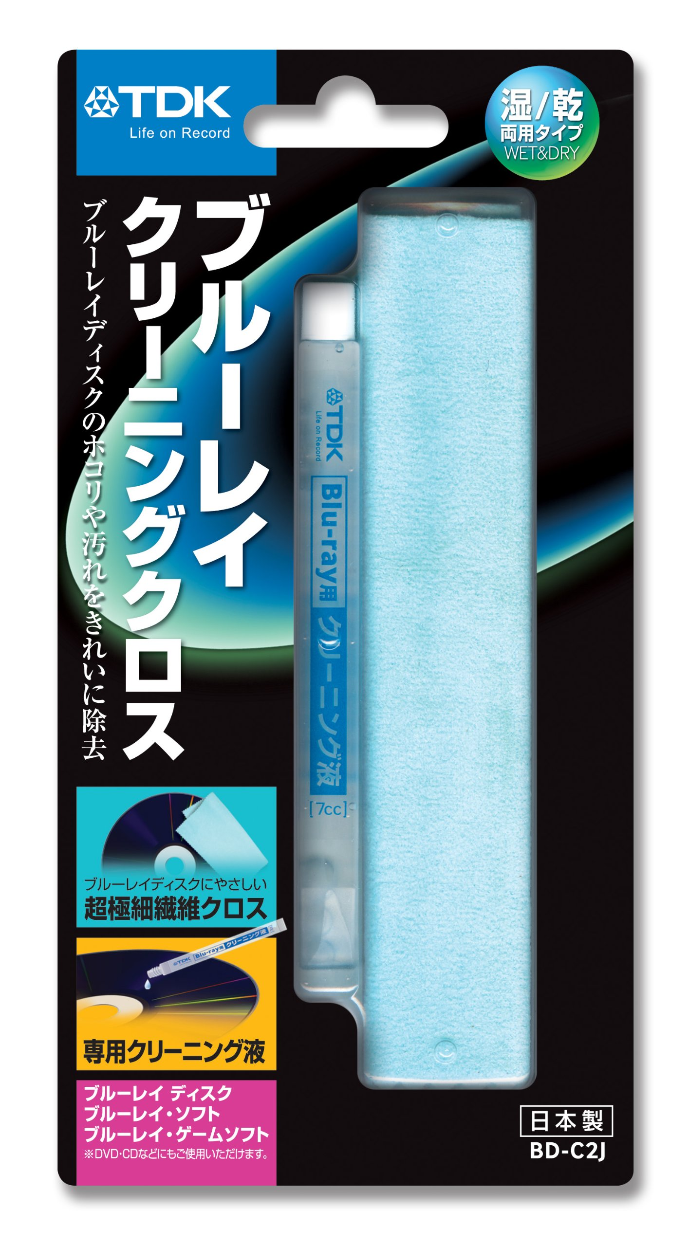 TDK Blu-ray Disc Cleaning Cloth for BD-C2J (japan import)