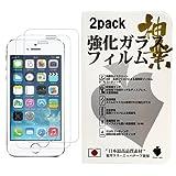 Premium Spade 【2枚セット】 iPhone SE / 5S / 5C / 5用 強化ガラス液晶保護フィルム 硬度9H / 気泡防止