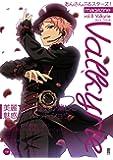 あんさんぶるスターズ!magazine vol.8 Valkyrie (電撃ムックシリーズ)