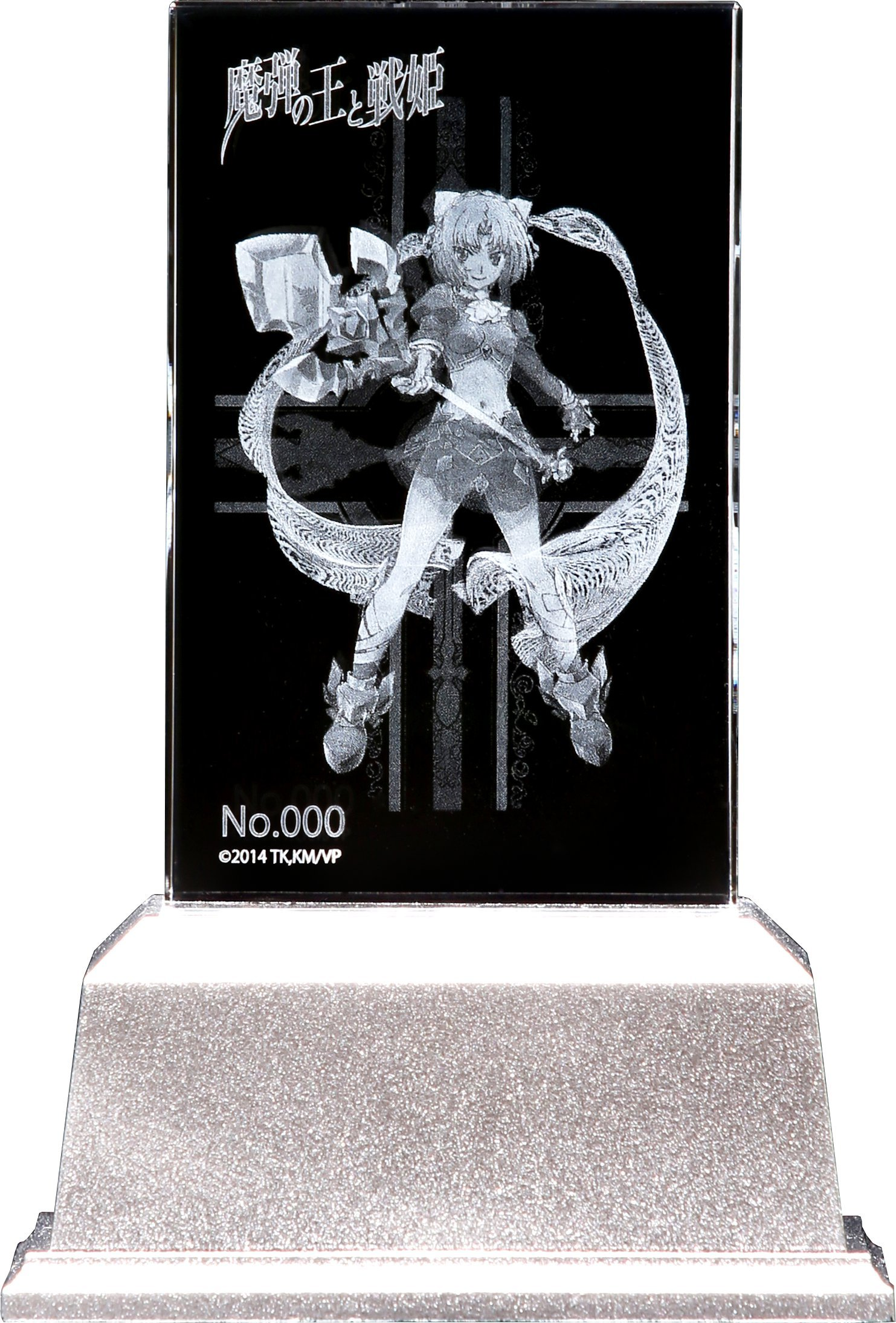 Dark Horse King and Princess? Ludmila = relier? premium Crystal (with serial number)