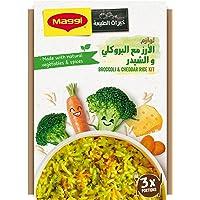 Maggi Broccoli & Cheddar Rice Meal Kit Pack, 210 gm