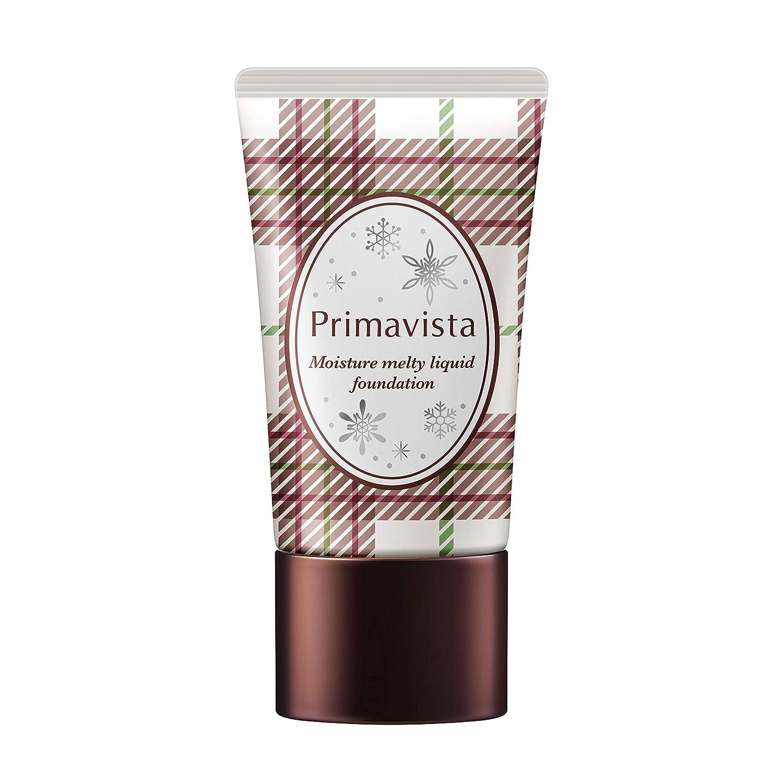 プリマヴィスタ くずれにくい うるおい質感メルティリキッドファンデーション ウォームオークルのサムネイル