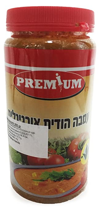 Amazoncom Premium Original Kosher Indian Pickled Mango Amba 2