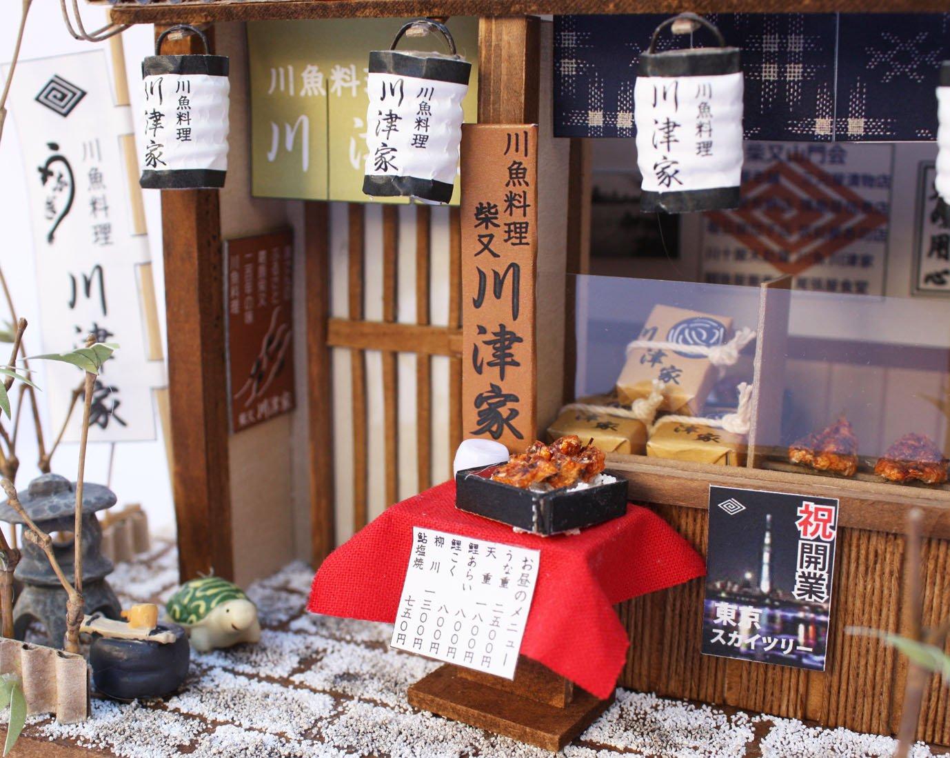 japan import Eel shop 8833 well-established kit Shibamata of Billy handmade dollhouse kit Shibamata