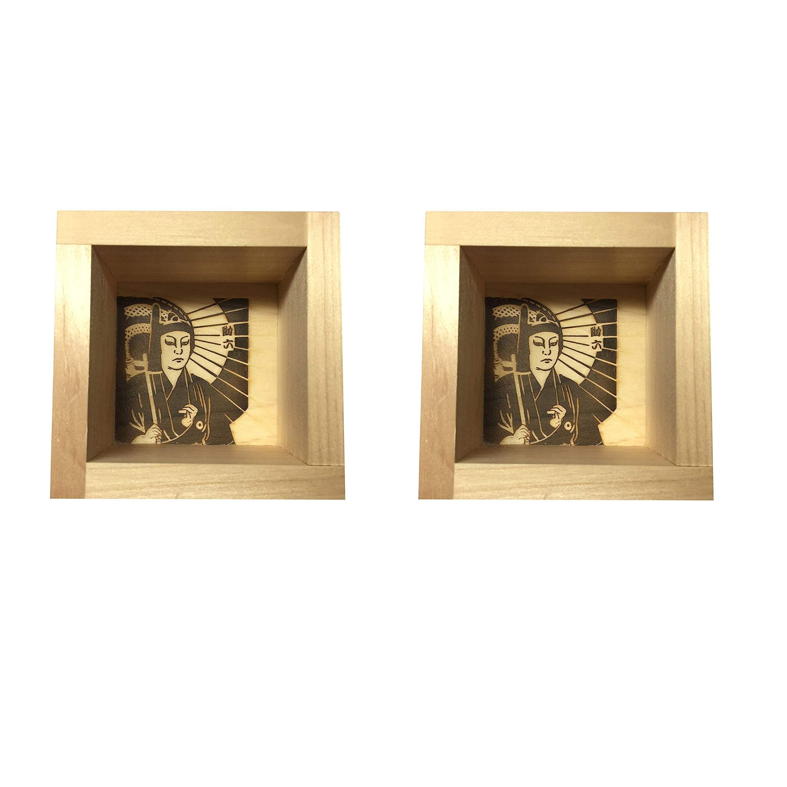 JapanBargain 2729x2 Masu Wooden Sake Cup, 4 oz-Kabukix2, Wood