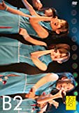 team B 2nd stage 会いたかった [DVD]