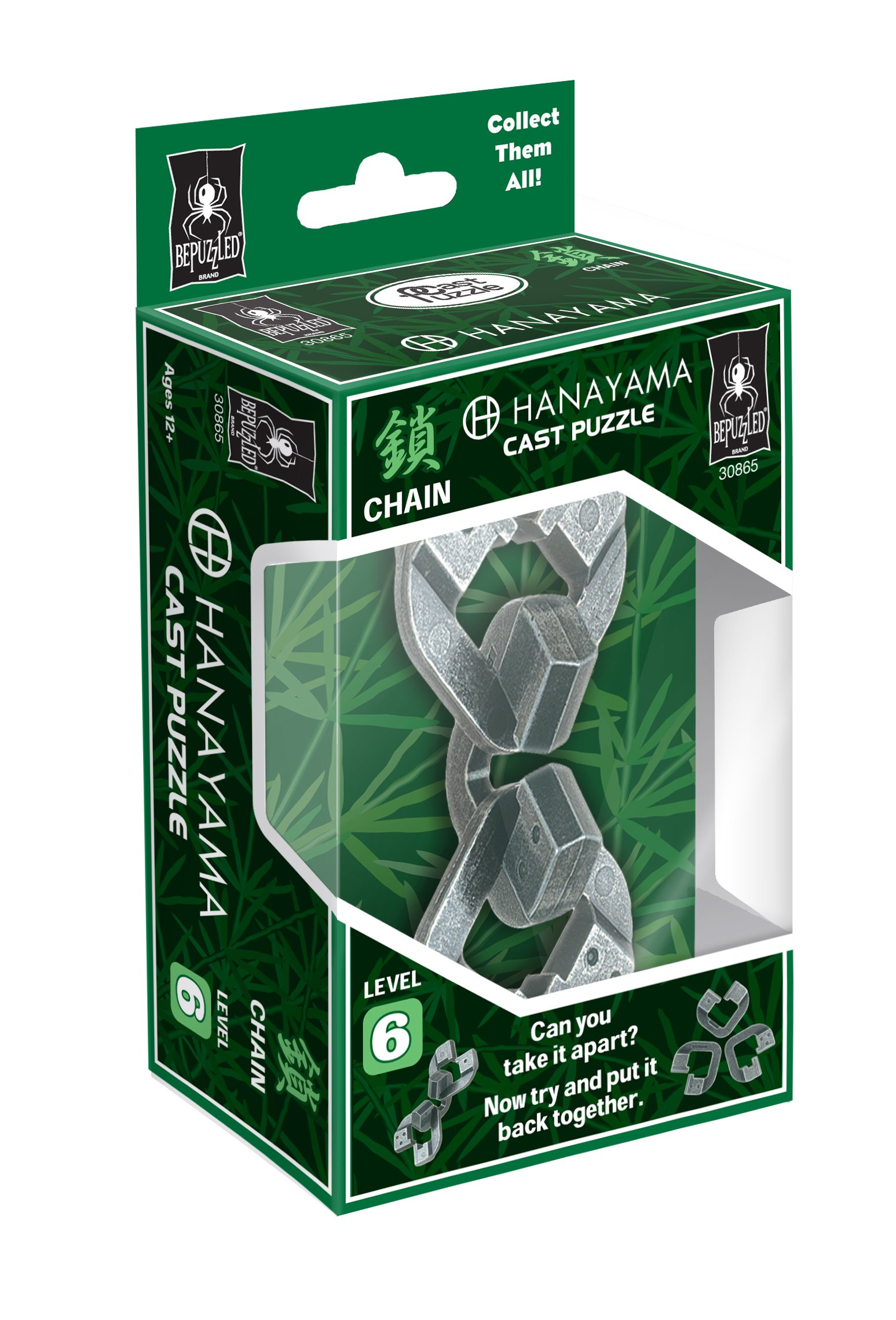 Bepuzzled CHAIN Hanayama Cast Metal Brain Teaser Puzzle (Level 6) Puzzles For Kids and Adults Ages 12 and Up by Bepuzzled