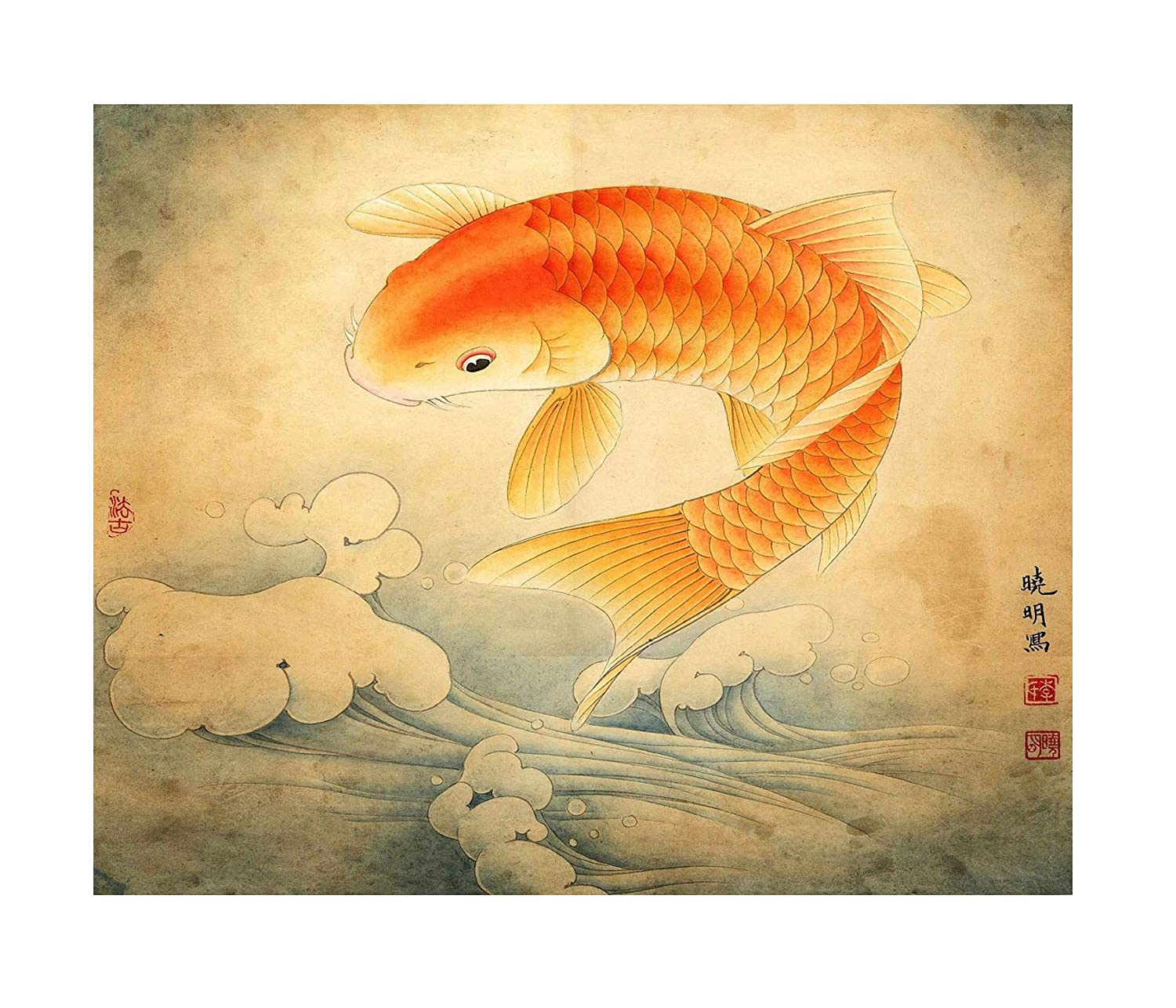 Amazon com ink wash pictures of traditional chinese feng shui fly koi fish carp painting decor wall art 28x25 posters prints