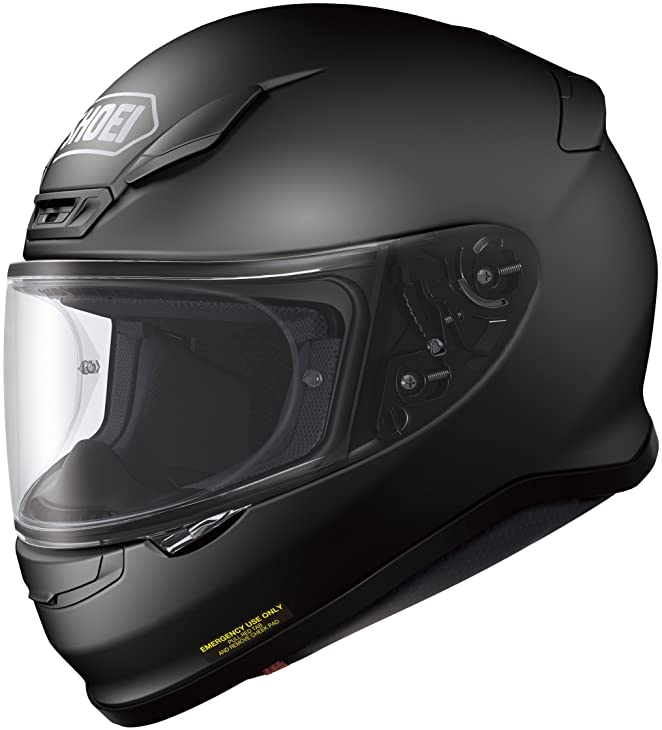 Shoei RF-1200 Best Motorcycle Helmet
