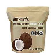 Organic Coconut Flour (4lb) by Anthony's, Verified Gluten-Free & Non-GMO