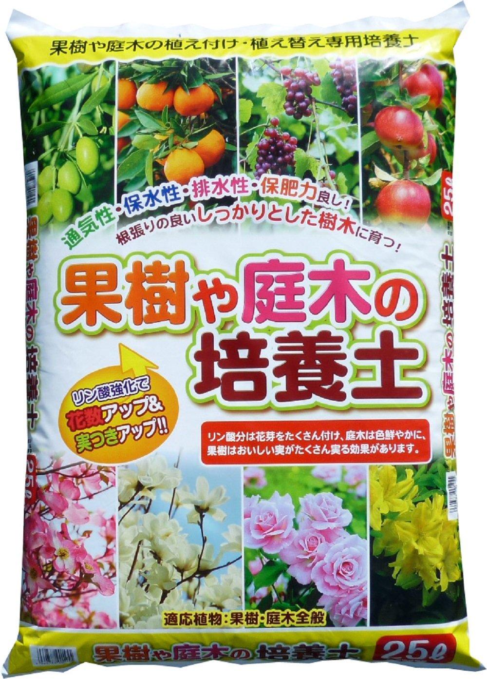瀬戸ヶ原花苑 果樹や庭木の培養土