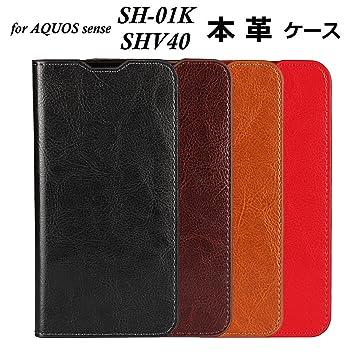 090585246f Amazon | DeftD AQUOS sense SH-01K / SHV40 / AQUOS sense lite SH-M05 ...