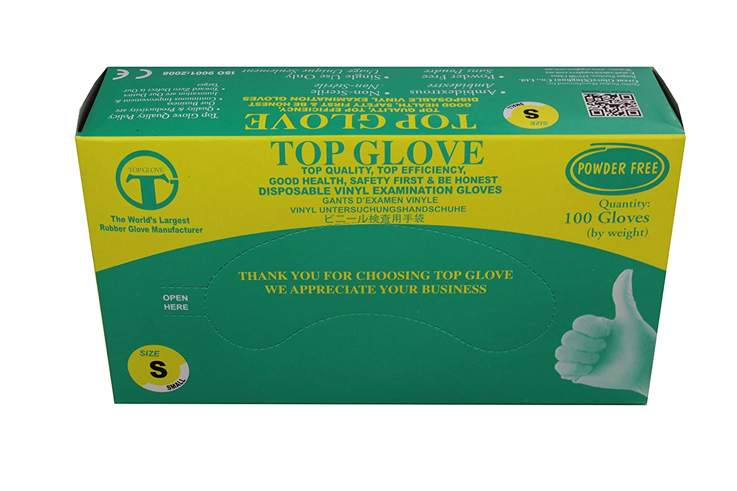 Top Glove Powder Free Disposable Vinyl Gloves - AQL 1.5 - Box of 100 (Medium) 6939726671024