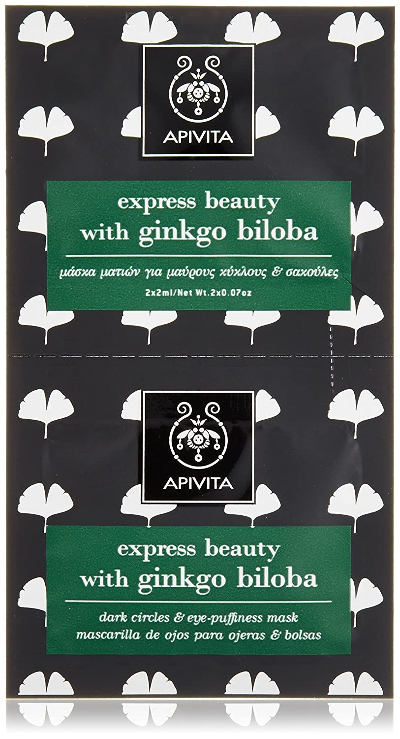 Apivita express beauty eyes mask for Dark Cicles ,Tired & Puffy Eyes with ginkgo biloba 2x2ml