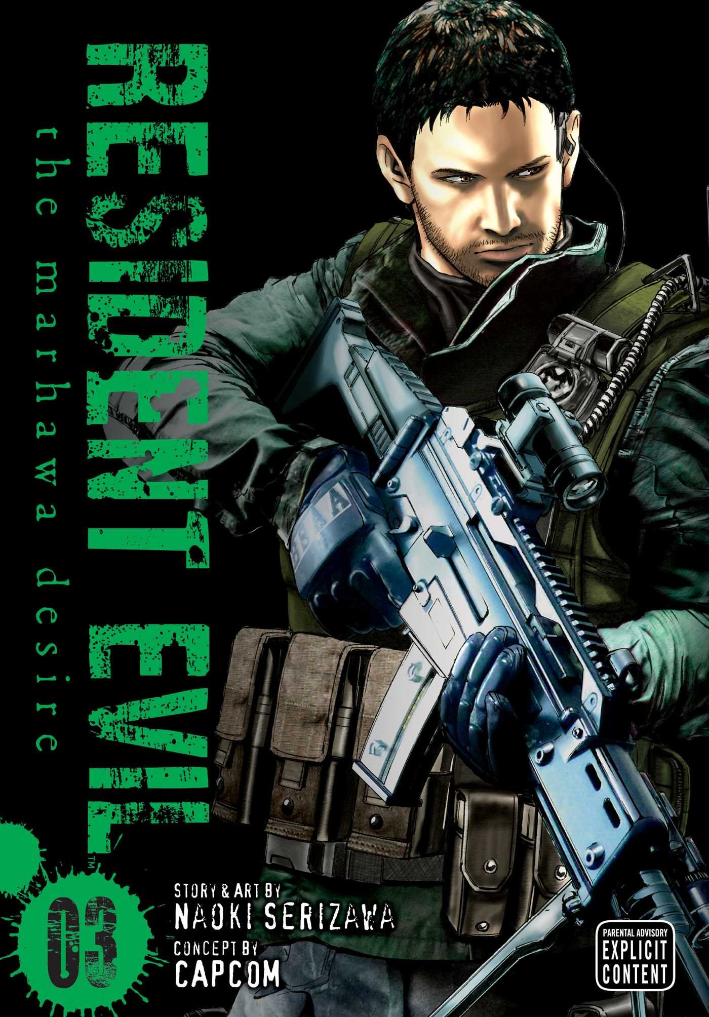 Read Online Resident Evil, Vol. 3: The Marhawa Desire ebook
