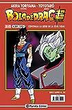 Bola de Drac Serie Vermella nº 231 (vol 4) (Manga Shonen)