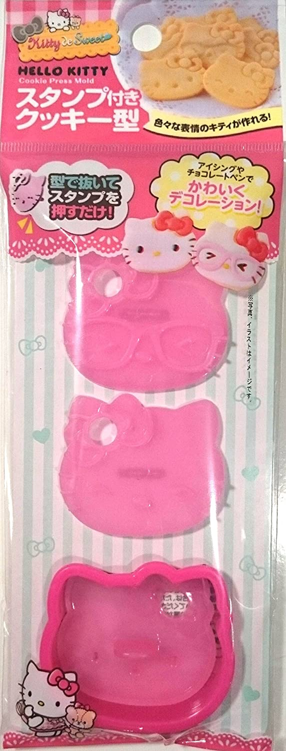 Hello Kitty Cookie Stamps Cookie Press Mold Sanrio