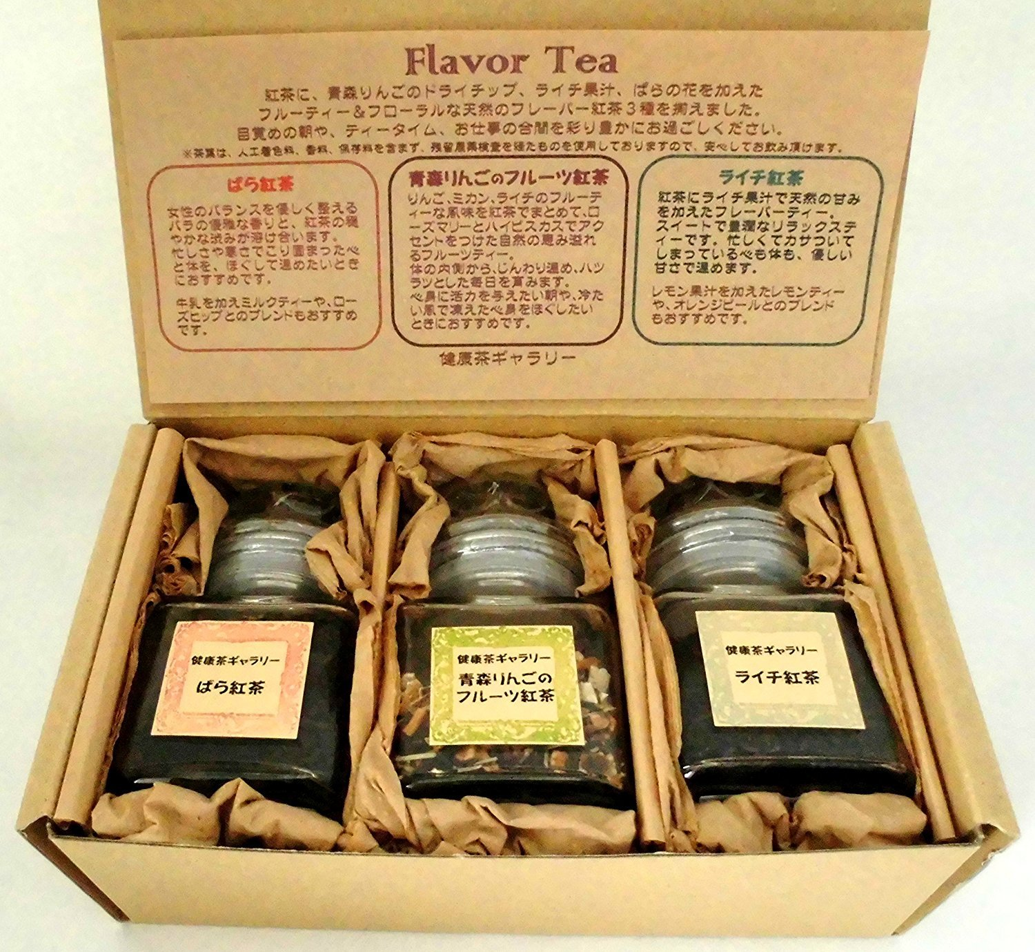 [Tea gift gift] flavor tea three sets (Rose tea and Aomori apples of fruit tea and lychee tea) tea gift tea gift] by Health tea gallery (Image #3)