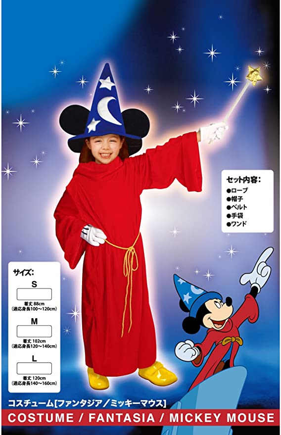 Amazon.com Disney/Fantasia Costume - Deluxe Sorcerer\u0027s Apprentice Costume -- Mickey Mouse -- Child S Costume Clothing Sc 1 St Amazon.com  sc 1 st  Germanpascual.Com & Mickey Mouse Sorcerer Costume u0026 Sc 1 St Walmart Canada