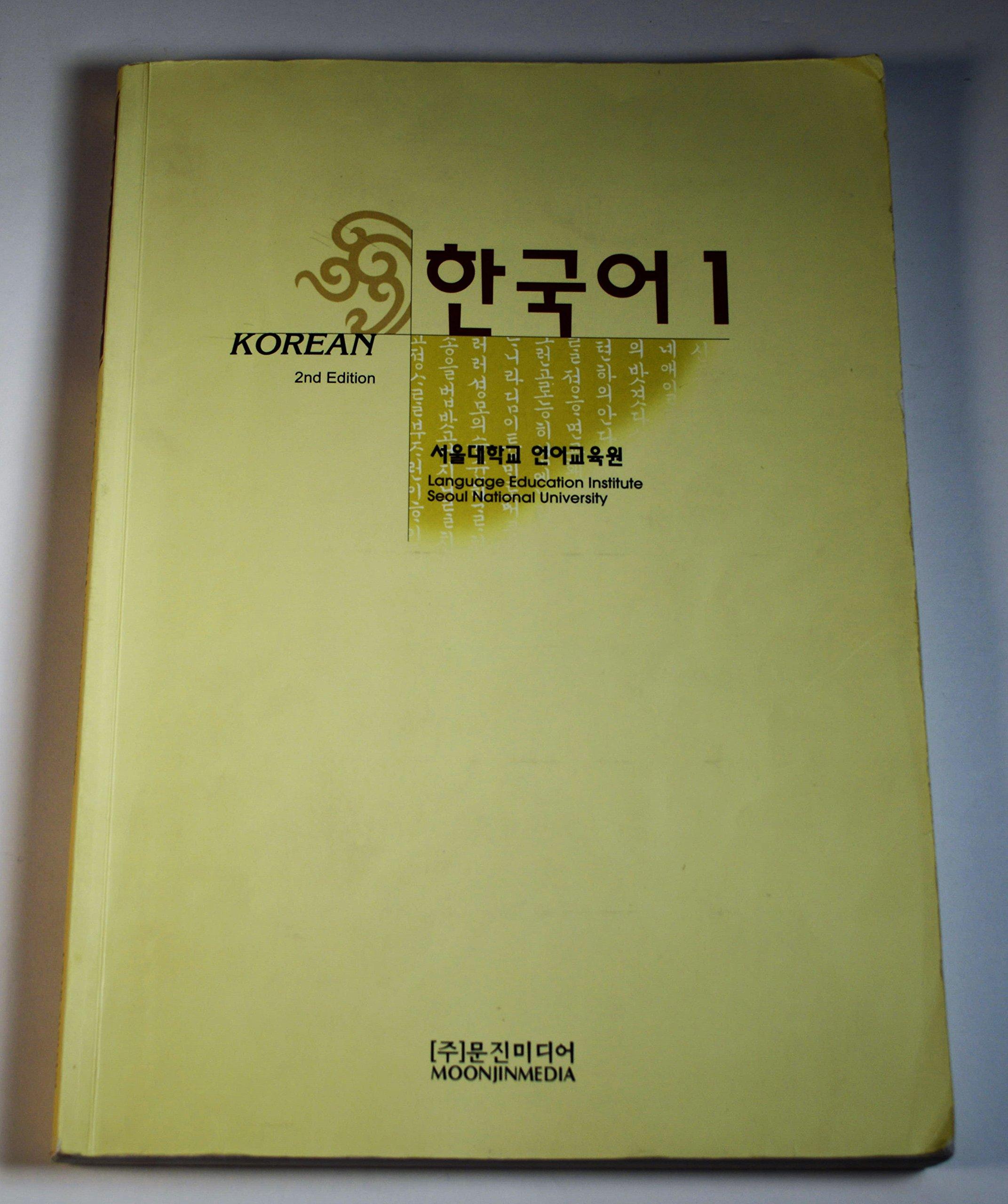 KOREAN TEXTBOOK EBOOK