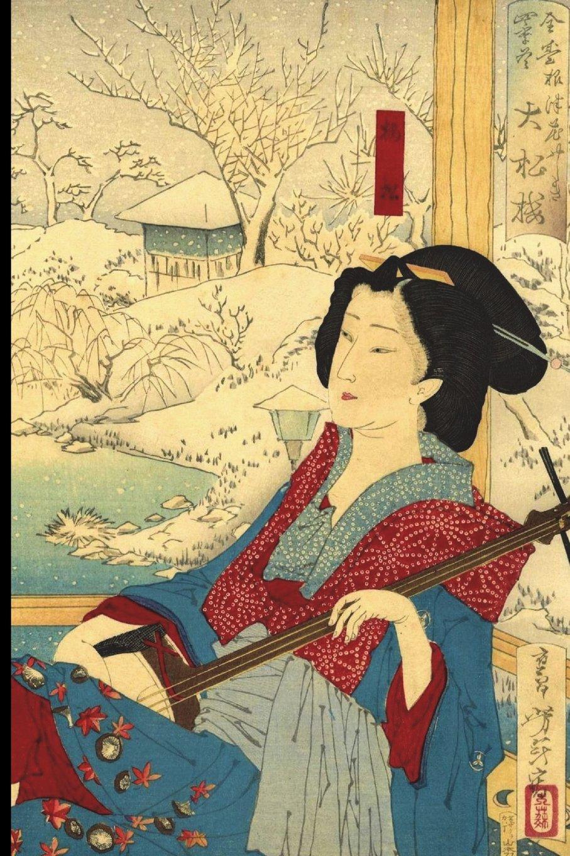 Japanese Art Woodblock Notebook no.12: Japanese ukiyo style woodblock print notebook, journal book. Attractive 6x9 lined Japanese art blank book. ... and musical instrument. Tsukioka Yoshitoshi pdf