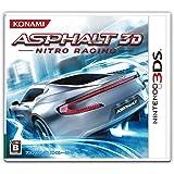 アスファルト3D ニトロレーシング - 3DS