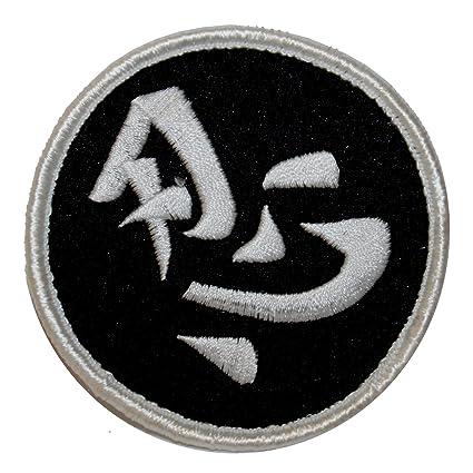 Amazon.com: Ninja símbolo parche: Arte, Manualidades y Costura