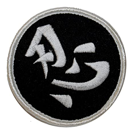 Parche con símbolo de ninja: Amazon.es: Juguetes y juegos