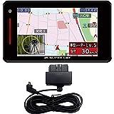 【Amazon.co.jp 限定】【定番セット】ユピテル 2019年フルマップレーダー探知機 GWR503sd-S GPSデータ15万9千件以上 ゲリラオービス 新型オービスレーダー波受信 OBD2接続 GPS/一体型/フルマップ表示/静電式タッチパネル GWR503sd-S