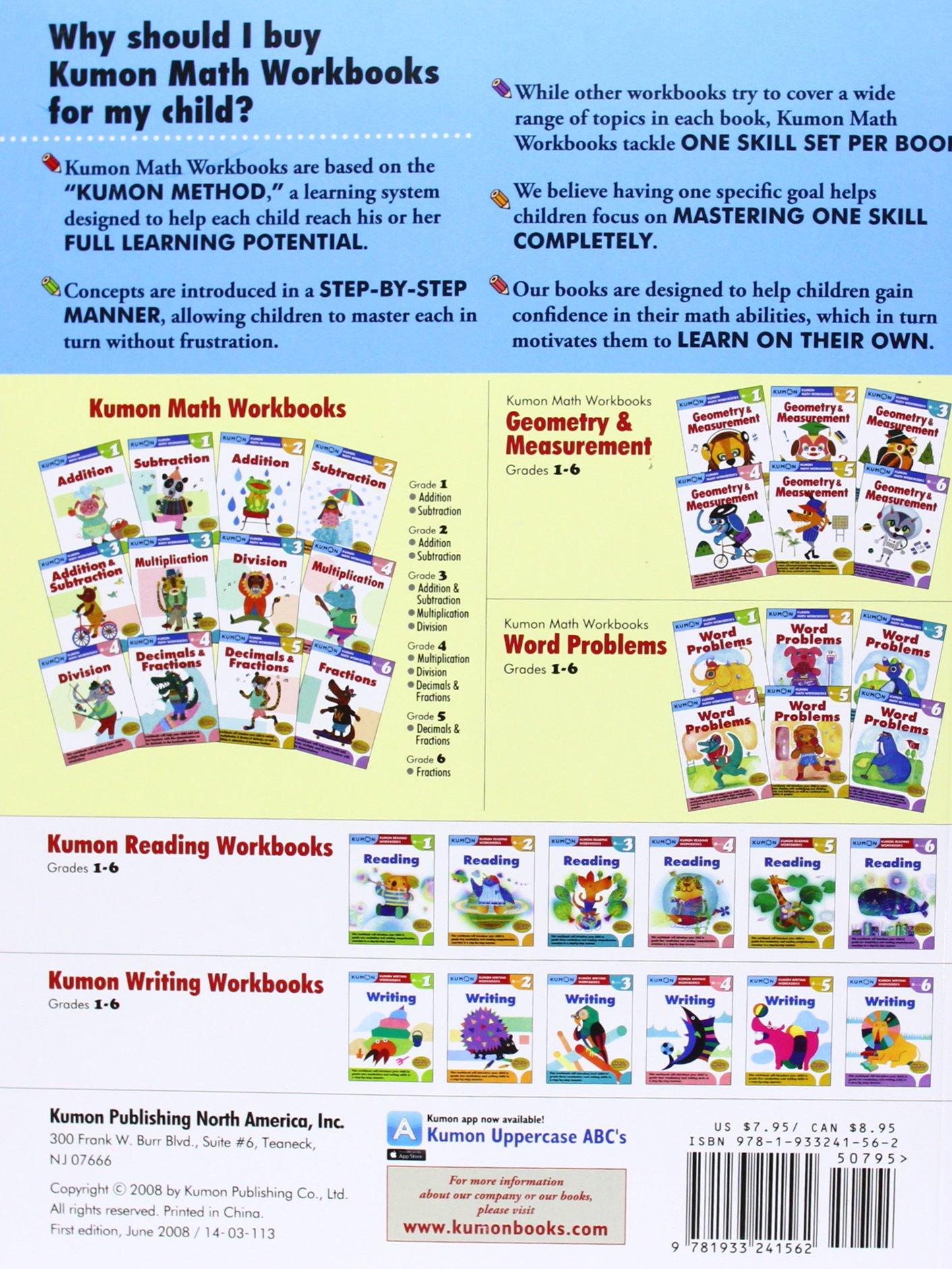 Grade 4 Multiplication (Kumon Math Workbooks): Kumon Publishing ...