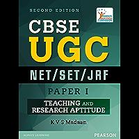 CBSE UGC NET / SET/ JRF Paper I: Teaching and Research Aptitude, 2/e
