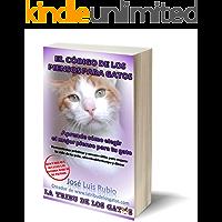 El código de los piensos para gatos: Aprende cómo elegir el mejor pienso para tu gato (La tribu de los gatos nº 1)