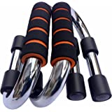 Garren Fitness Maximiza Push-up Bars - Strong Chrome Steel Pushup Stands with Comfortable Foam Grip and Non-Slip Bars in Choice of 2 Sizes - Safe, Sturdy and Less Wrist Strain