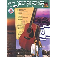 Easy Jewish Songs: A Collection of Popular Traditional