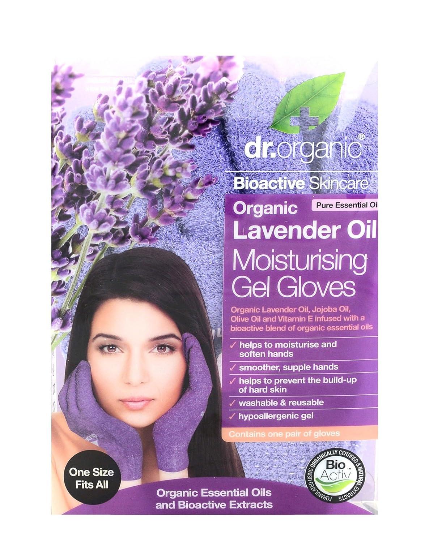 Dr. Organic Gel Gloves Lavender Dr Organic DRC01091 DRC01091_-
