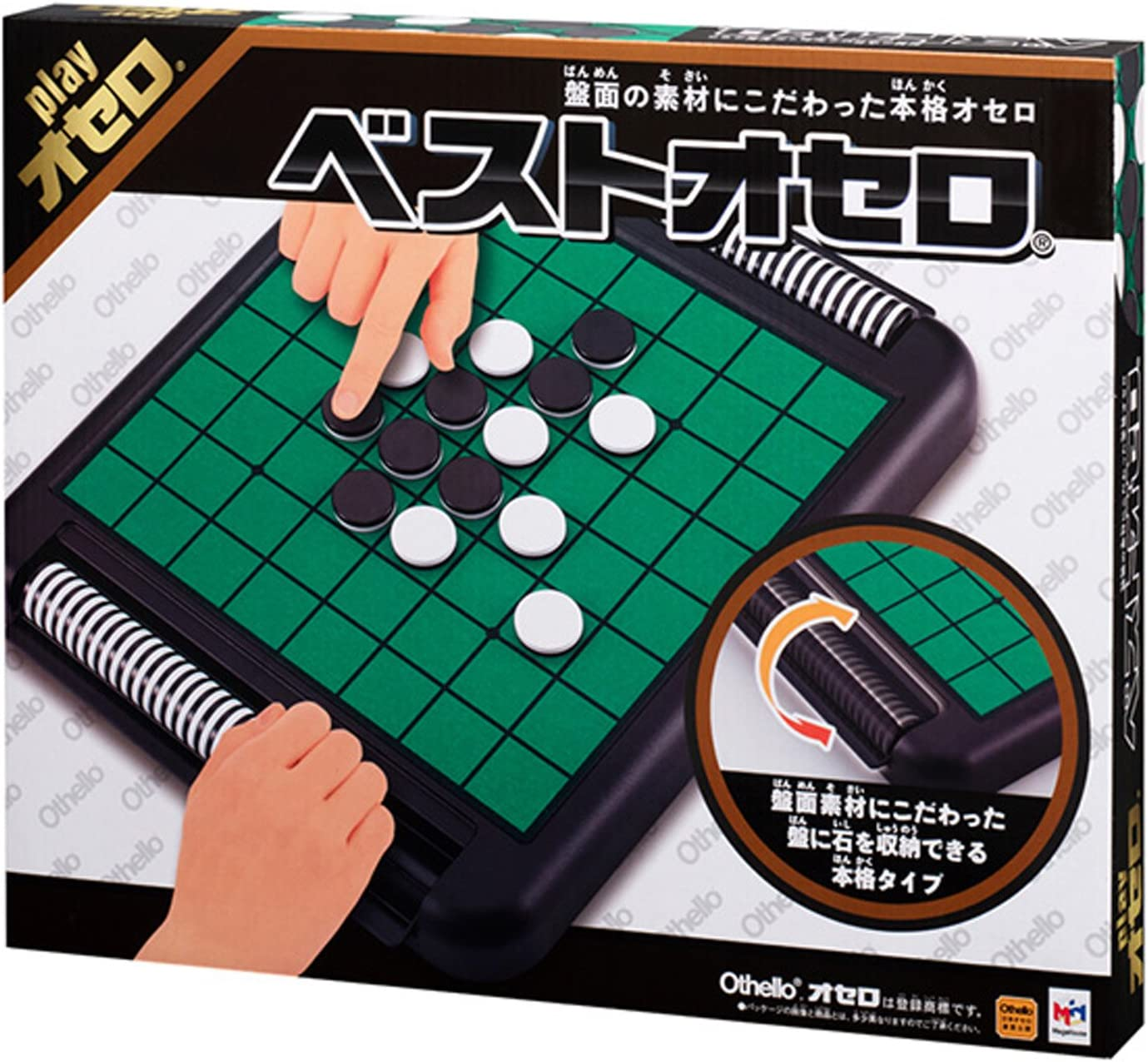 Best Othello by Mega House (Japan Import) (japan import): Amazon.es: Juguetes y juegos