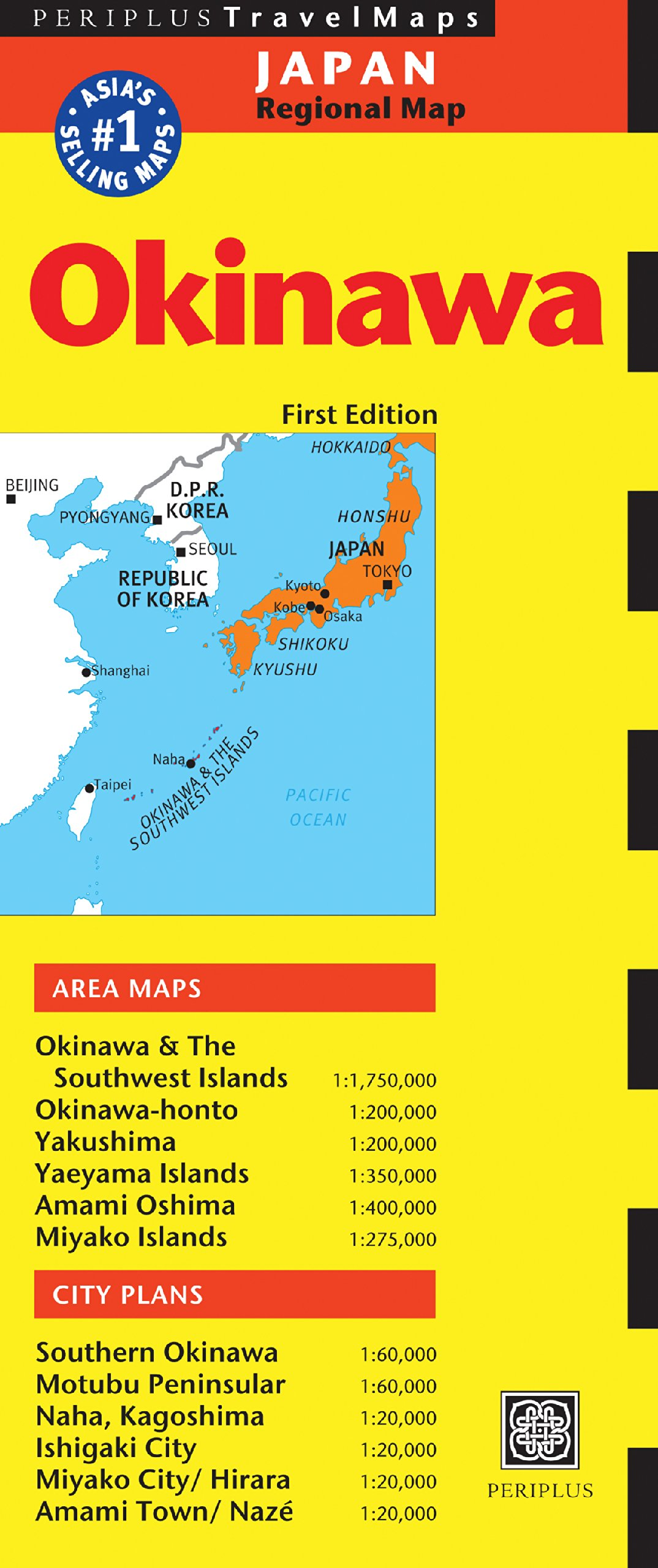 Okinawa Travel Map First Edition Periplus Travel Maps Periplus - Japan bilingual map 3rd edition