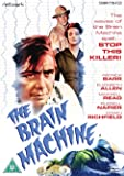 The Brain Machine [DVD]
