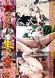 裏ブロンド生ハメ 金髪美女のケツ穴に奥まで届くデカチンで強烈アナルファック! [DVD]