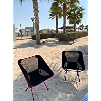 Glotify Ultralight Folding Camping Chair, Beach Chair Foldable, Outdoor, Hiking, Picnic, Lightweight, Compact