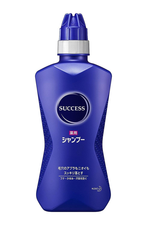【花王】サクセス薬用シャンプーのサムネイル