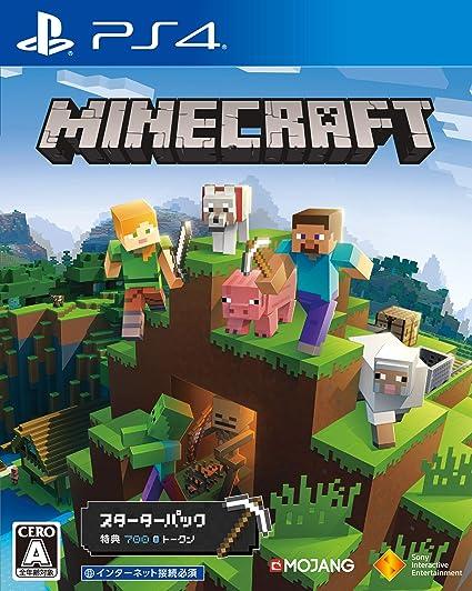 Amazon Ps4 Minecraft Starter Collection 購入特典 700 Ps4 トークン プロダクトコード 封入 Amazon Co Jp限定 オリジナルpc壁紙 配信 ゲームソフト