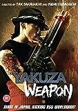 Yakuza Weapon (2011) (DVD) [NTSC]
