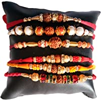 DMS RETAIL Multicolour Rudraksh Rakhi with Roli Chawal for Brother - Set of 12