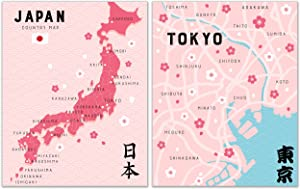 Pink Japan Prints - Set of 2 (11x14) Inches Glossy Traditional Japanese Country City Travel District Map Sakura Cherry Blossoms Flower Botanical Tokyo Geography Wall Art Decor