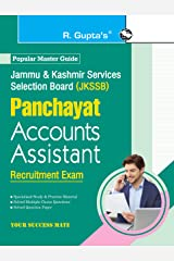 JKSSB : Panchayat Accounts Assistant Recruitment Exam Guide Kindle Edition