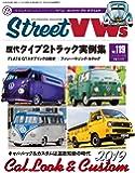 Street VWs (ストリートワーゲン) 2019年 5月号 [雑誌]