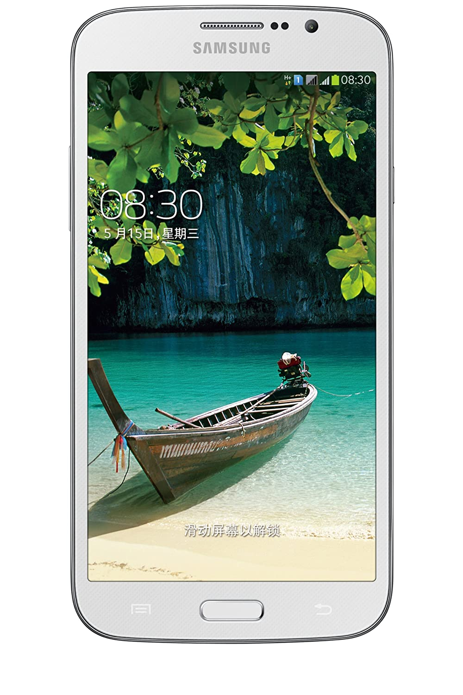 Lighting Deal - Samsung Galaxy Mega 5.8 GT-I9152 (White)