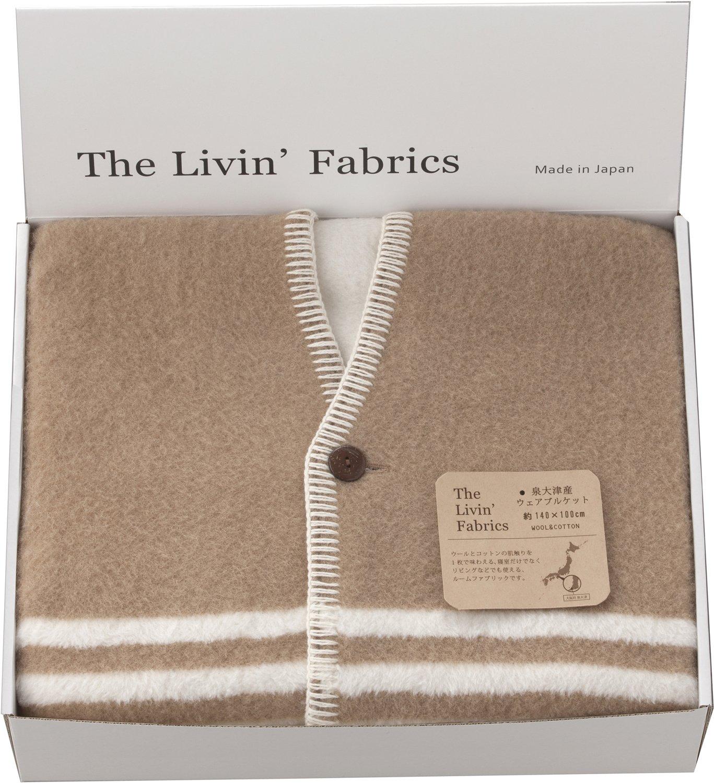 The Livin' Fabrics 泉大津産 ウェアラブル ケット ブラウン LF82125/BR B07952JQVZ ブラウン ブラウン